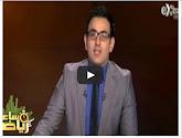 برنامج ساعه رياضه مع إبراهيم فايق حلقة يوم السبت 30-8-2014