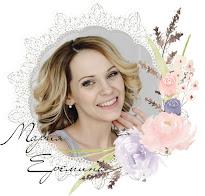 Мария Ерёмина