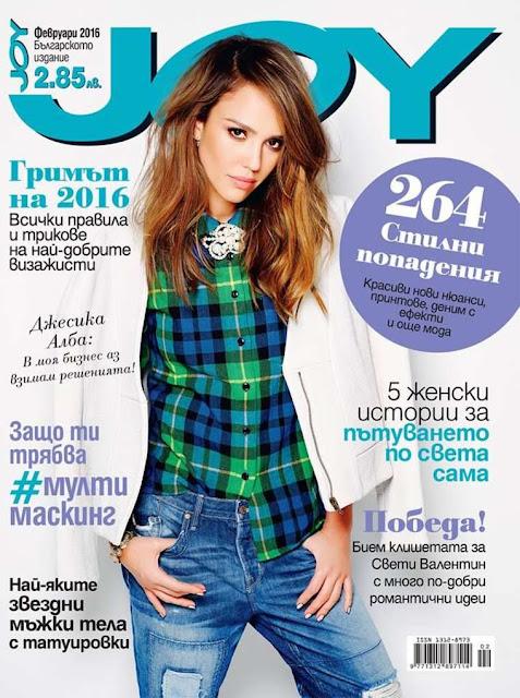 Actress, Model, @ Jessica Alba - Joy Magazine, February 2016