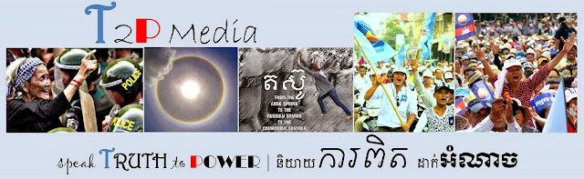 Truth2Power Media