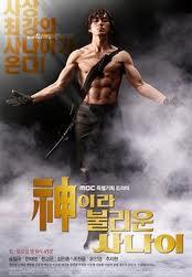 Phim Sát Thủ Hào Hoa