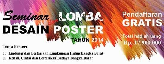 Seminar Dan Lomba Desain Poster Kab Bangka Barat 2014