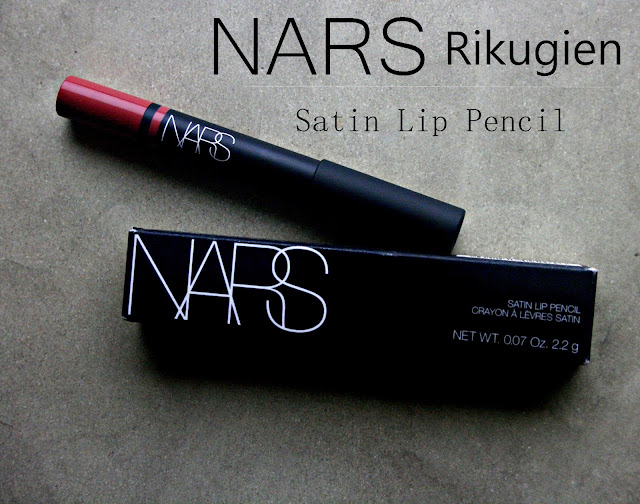 NARS Satin Lip Pencil in Rikugien