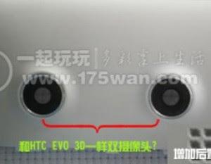 HTC Rencanakan Flyer 3D