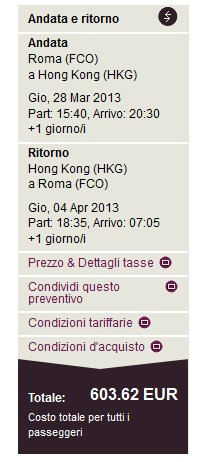 Qatar Airways Roma Hong Kong