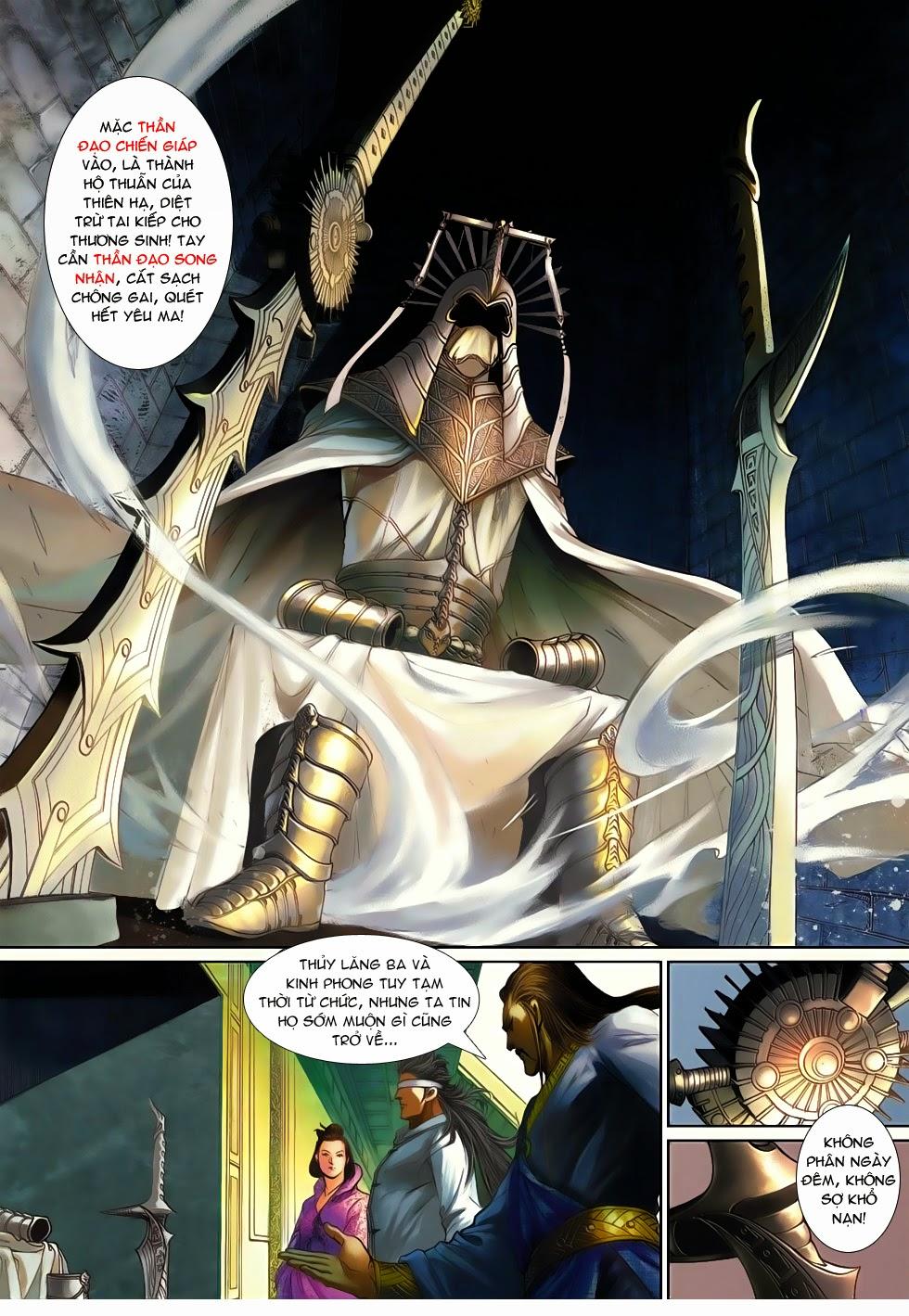 Thần Binh Tiền Truyện 4 - Huyền Thiên Tà Đế chap 10 - Trang 4
