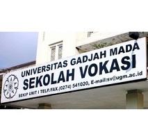 Logo Sekolah Vokasi Universitas Gadjah Mada (UGM)