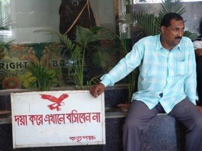 Bangladeshi Funny Photossss