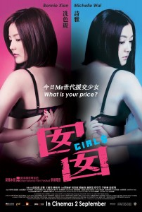 Free Download Film Gratis Girl Aka Nam Nam (2010) BluRay 720p 650MB Subtitle English Indonesia | Download Film 1001
