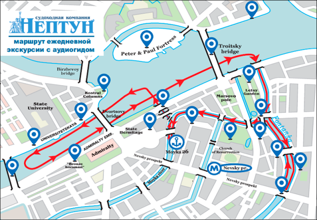 Mapa del recorrido del paseo en barco por los canales y ríos de San Petersburgo