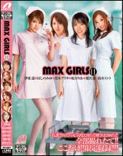 JAV Censored online -[Max-A] Max Girls 11