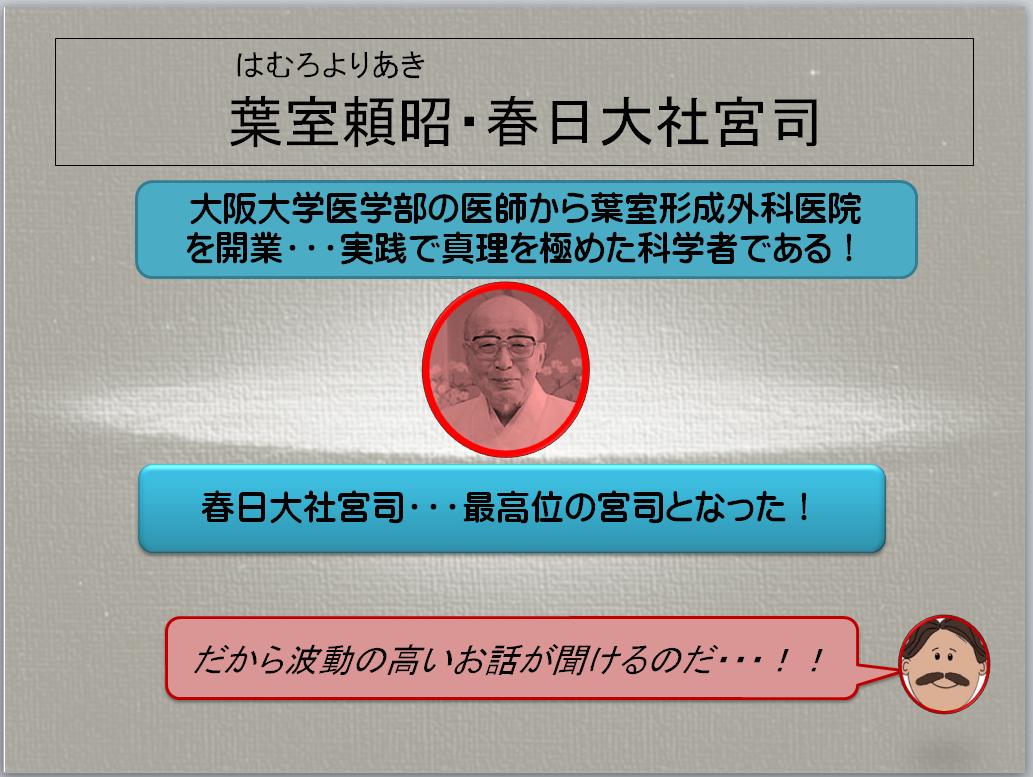 2,務本塾・人生講座