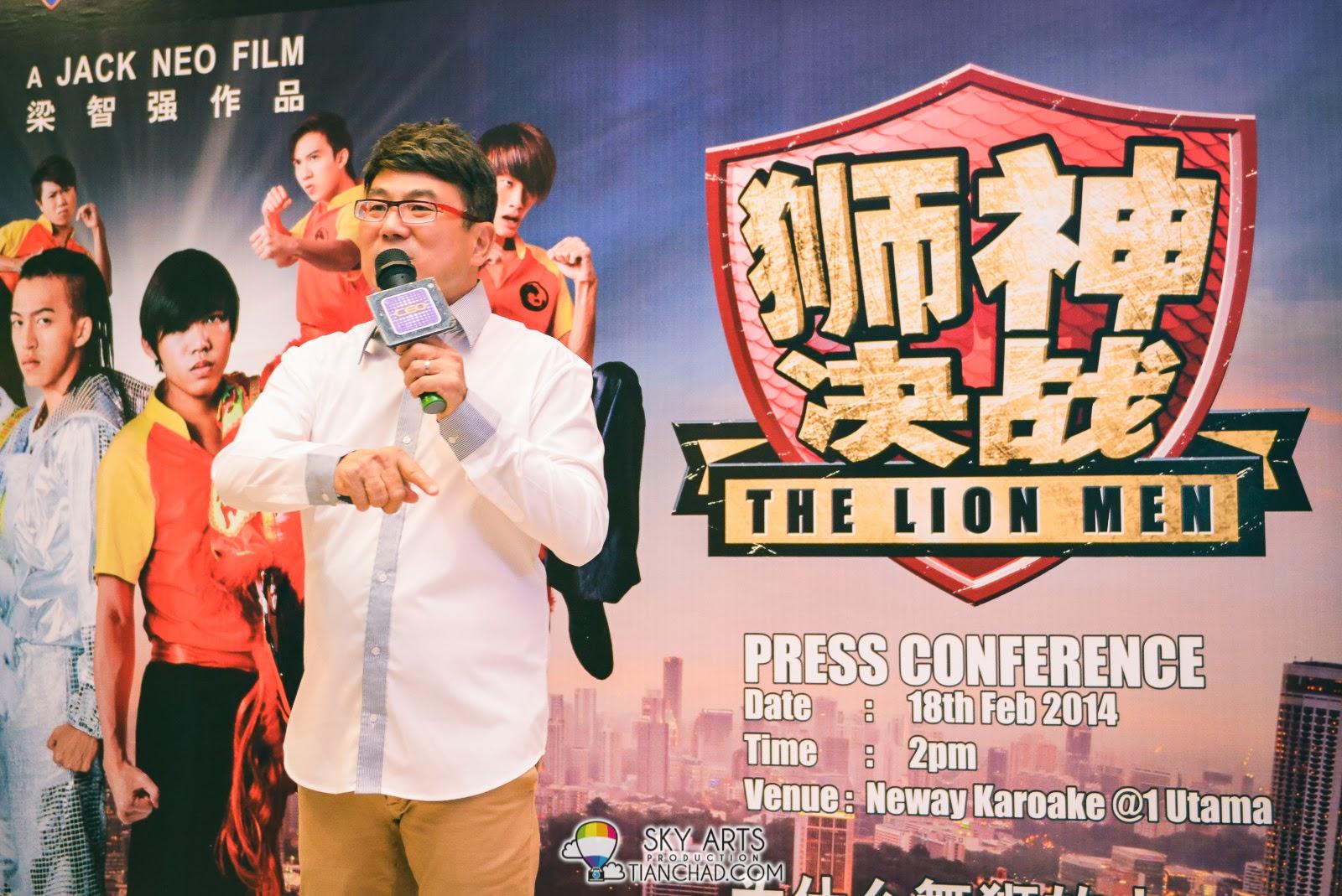 The Lion Men 狮神决战 - 导演梁智强