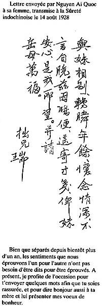 Những sự thật không thể chối bỏ - Page 2 Hochiminh-LetterByHoToWife
