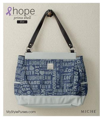 Hope Blue Prima Shell