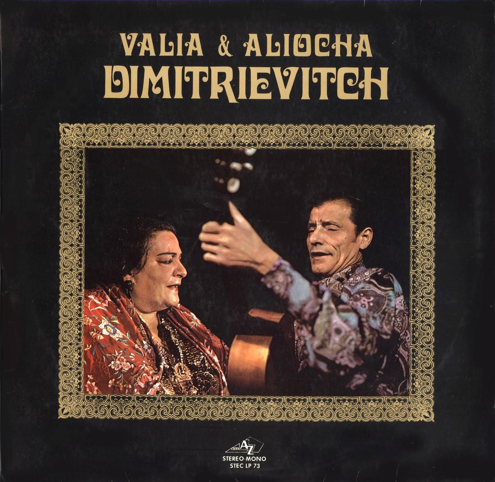 Valia Dimitrievitch & Volodia Poliakof - Les Dernières Voix Tziganes