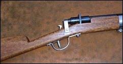 senjata api bakakuk