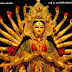 Remedies of Durga Saptshati