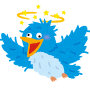 頭の悪い青い鳥のイラスト