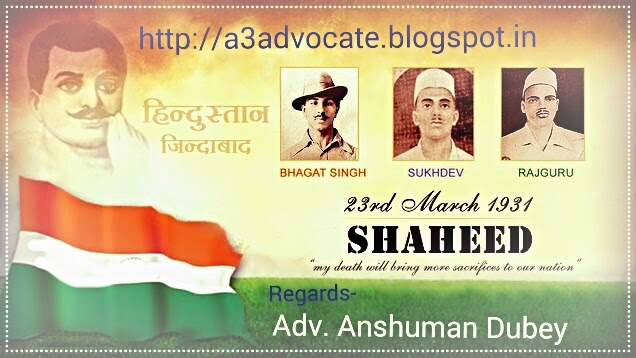 Amar Shahid:-