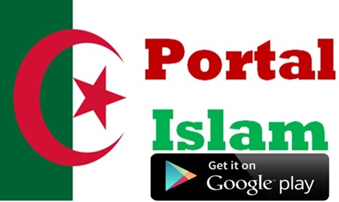 Aplikasi Portal Islam