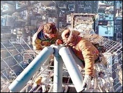 Reparador de Antenas