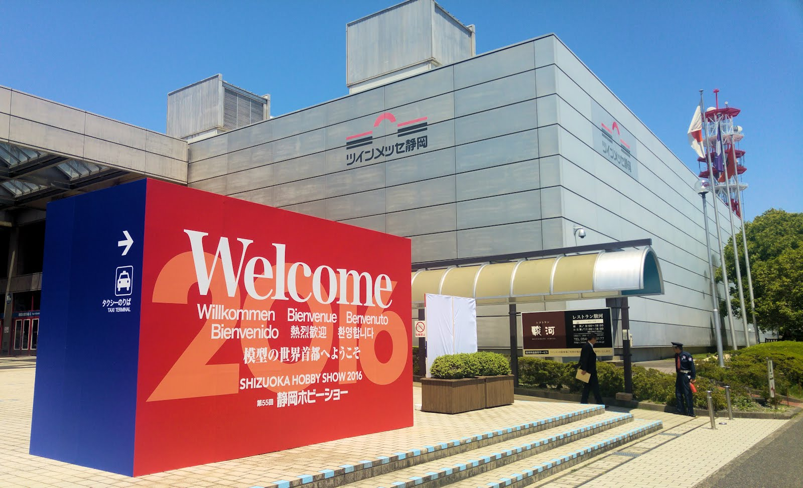 "TMN on Tour: Japan's biggest hobby show - Shizuoka report 2016 – ""Industry day"""