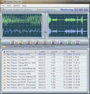 AD Stream Recorder 4.3.5 New 2012