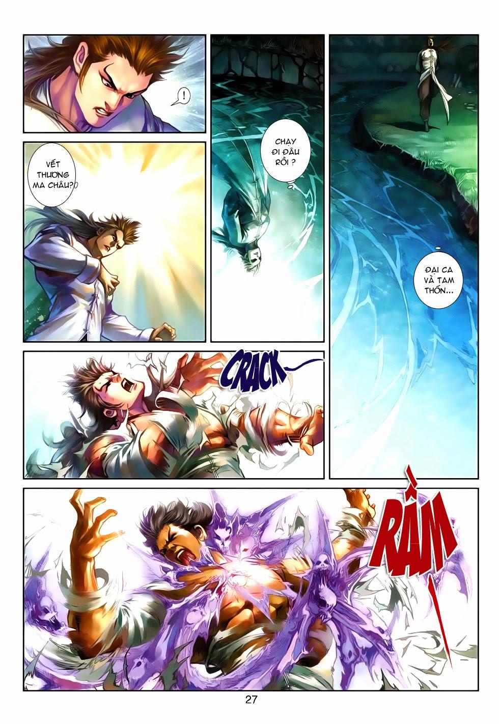 Thần Binh Tiền Truyện 4 - Huyền Thiên Tà Đế chap 5 - Trang 27