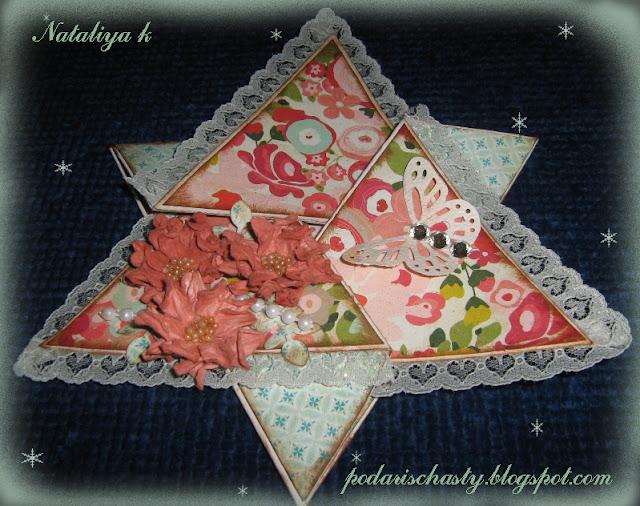 открытка рождественская звезда