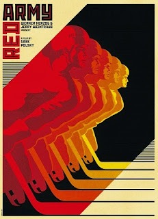 Red Army 2014 film