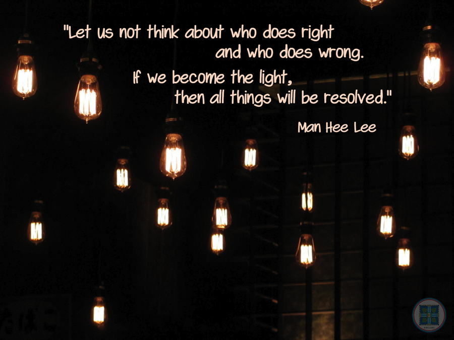 light quotes quotesgram. Black Bedroom Furniture Sets. Home Design Ideas