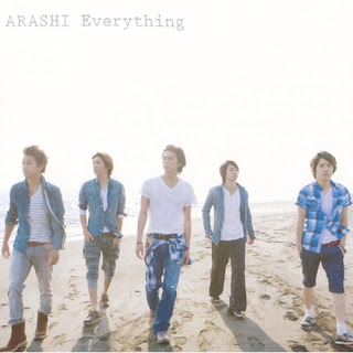 arashi, season, everything