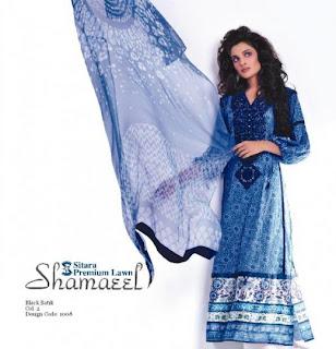 Shamaeel Ansari Pakistan