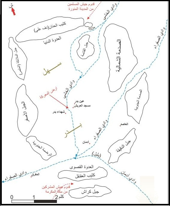 the battle of badr mentioned in the A short summary of ghazwa (battle of) badr the origin of islamic faith goes back to the early 7 th century, when allah swt selected hazrat muhammad ﷺ as his last messenger when the holy prophet ﷺ announced about the first quranic revelation and that he is the final apostle of the almighty lord, the qureyshi idolaters and polytheists denied.