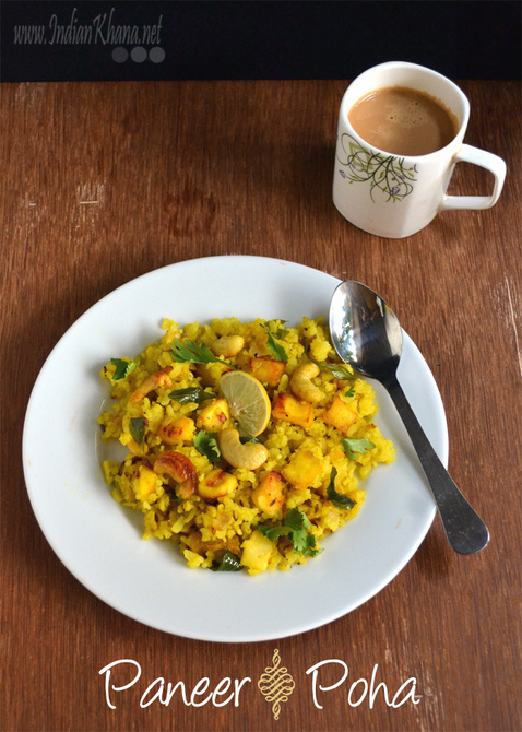 Paneer Kanda Poha Recipe