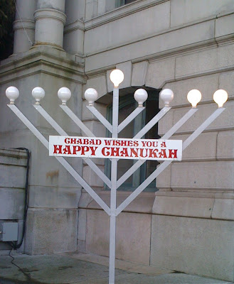 Providence City Hall Menorah