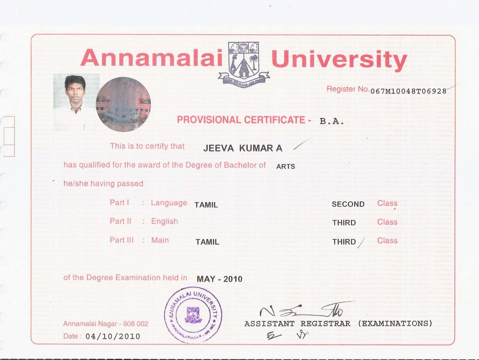 Education degree vinayaka mission distance education degree pictures of vinayaka mission distance education degree certificate yadclub Choice Image