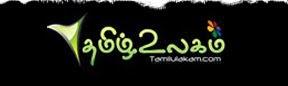 www.tamilulakam.com