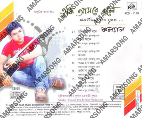 Tumi Aasbe Bole - Kalyan Bengali Modern Song [128Kbps]