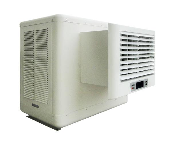 Wall Mount Evaporative Cooler : Aolan evaporative air cooler