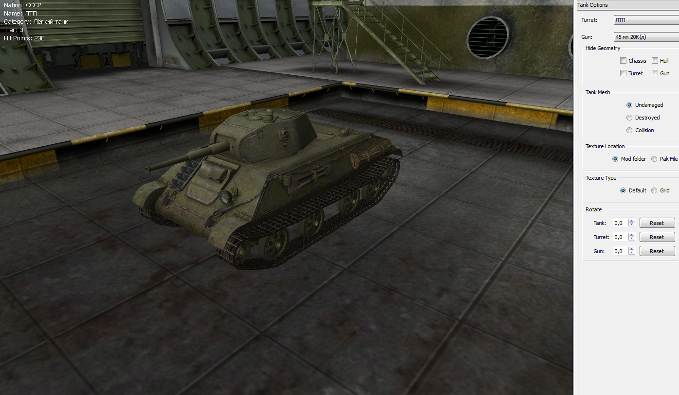world of tanks ltp matchmaking Easy-to-use interactive world of tanks tier matching table.