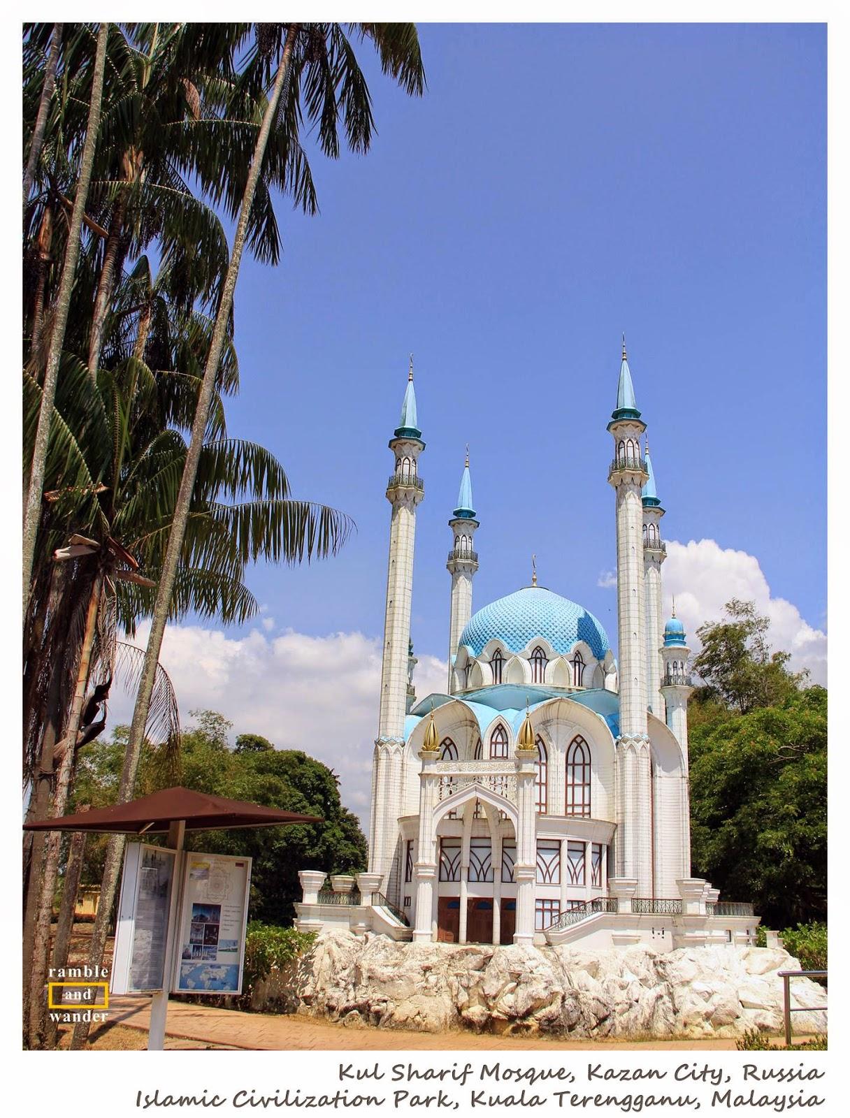 Taman Tamaduk Islam, Kuala Terengganu, Malaysia