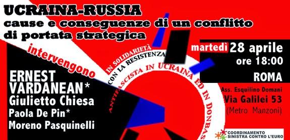 UCRAINA-RUSSIA: CAUSE E CONSEGUENZE DI UN CONFLITTO DI PORTATA STRATEGICA