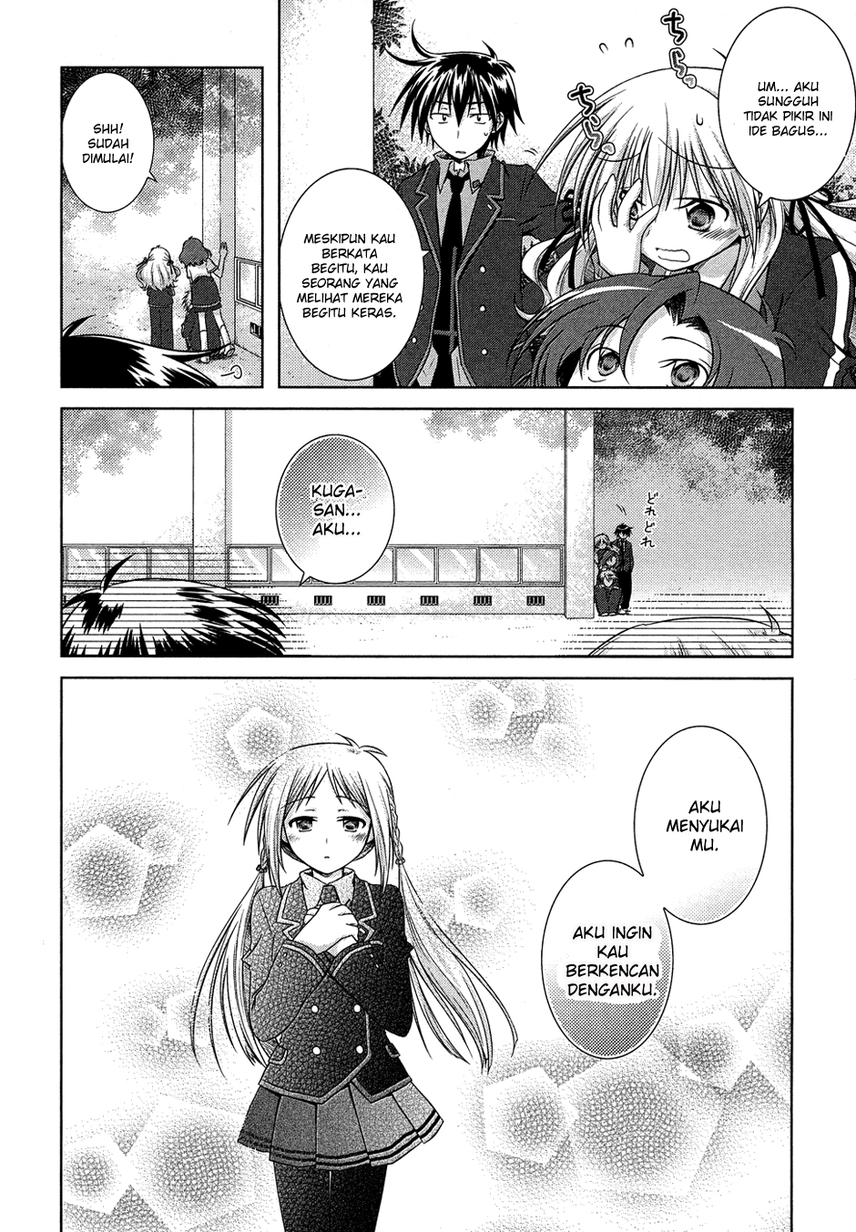 Komik iris zero 0010 11 Indonesia iris zero 0010 Terbaru 8|Baca Manga Komik Indonesia|