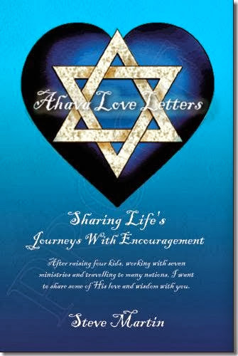 Ahava Love Letters - Steve Martin's 2nd book!