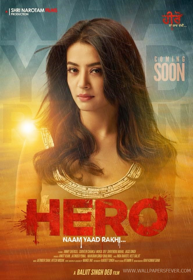 HERO – Songs Lyrics and Videos - 2015