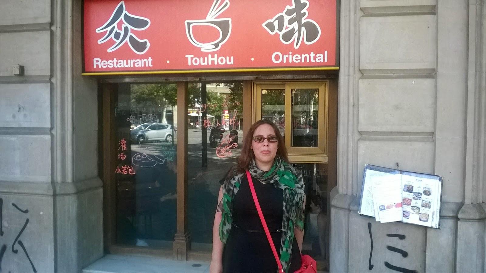 Restaurante Tou Hou