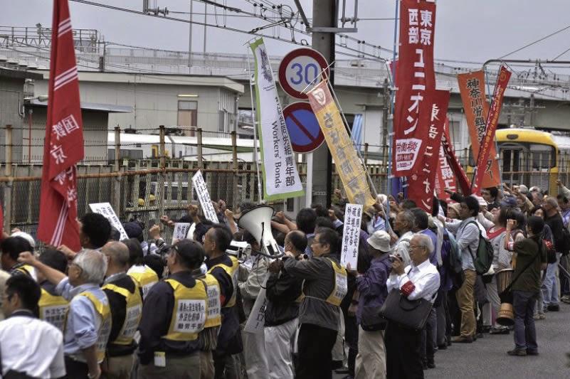 http://www.doro-chiba.org/nikkan_dc/n2014_07_12/n7788.htm