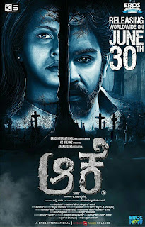Aake 2018 Hindi Dual Audio UnCut HDRip | 720p | 480p